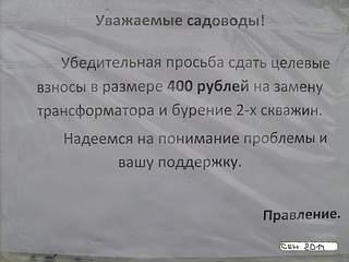 1920 X 1440 519.3 Kb 1920 X 1440 770.4 Kb 1920 X 2560 297.9 Kb СНТ 'Нефтяник-1'