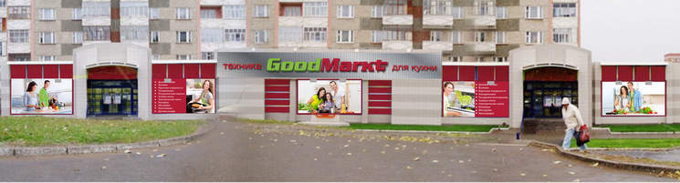 745 x 201 Интернет-магазин 'Goodmarkt.ru' в Ижевске
