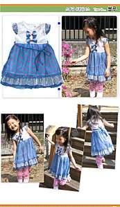 800 X 1381 304.9 Kb Продажа одежды для детей.