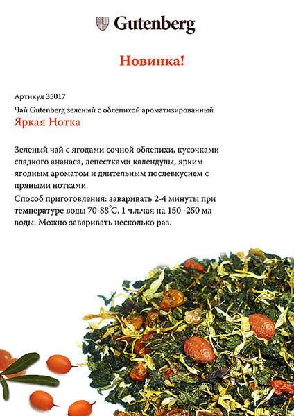 594 X 840 310.4 Kb У САМОВАРА...кофе, чай, сироп, варенье, чайники. сбор11 // N10 =ждем=