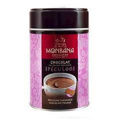 433 X 433 16.6 Kb У САМОВАРА...кофе, чай, сироп, варенье, чайники. сбор11 // N10 =ждем=