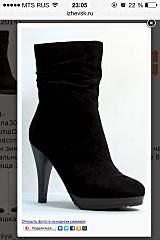640 X 960  95.9 Kb Размер ноги (обуви) 32-33