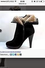 640 X 960  85.4 Kb 640 X 960  95.9 Kb Размер ноги (обуви) 32-33