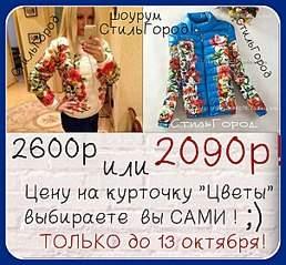 604 X 560 101.5 Kb Акции, скидки, подарки в магазинах Ижевска