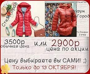 604 X 497 93.5 Kb 604 X 560 101.5 Kb Акции, скидки, подарки в магазинах Ижевска