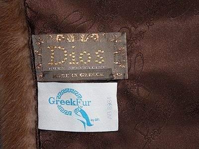 1920 X 1436 755.4 Kb Продам новую норковую шубу из Греции!