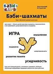 595 X 842 78.5 Kb Частные детские сады и развивающие центры