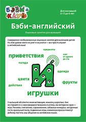 595 X 842 163.1 Kb 595 X 842 83.0 Kb 595 X 842 78.5 Kb Частные детские сады и развивающие центры