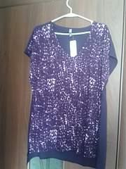 1920 X 2560 245.0 Kb 1920 X 2560 320.7 Kb Продажа одежды для беременных б/у