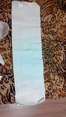 1872 X 3328 485.4 Kb Продажа одежды для беременных б/у