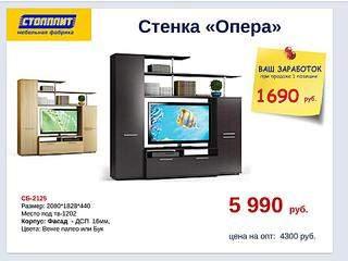 960 X 720  72.1 Kb Доступная и качественная мебель МАТРАСЫ