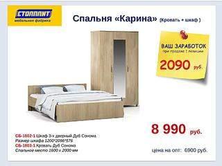 960 X 720  68.0 Kb 960 X 720  72.1 Kb Доступная и качественная мебель МАТРАСЫ