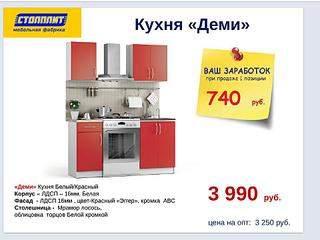 960 X 720  69.5 Kb 960 X 720  68.0 Kb 960 X 720  72.1 Kb Доступная и качественная мебель МАТРАСЫ