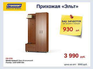 960 X 720  56.7 Kb Доступная и качественная мебель МАТРАСЫ