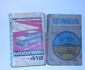 976 X 800  93.6 Kb moskvich retro club the soviet cars