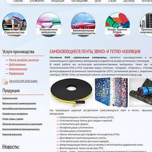 500 X 500 264.2 Kb 500 X 500 215.2 Kb 500 X 500 187.6 Kb 500 X 500 286.0 Kb 500 X 500 237.6 Kb Создание, продвижение сайтов, IT-услуги - Визитки.