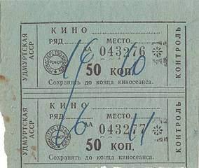 800 X 675  85.9 Kb Как жил и развивался Ижевск