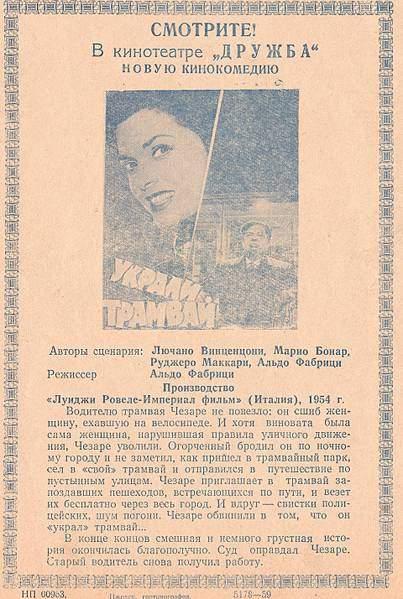 1920 X 2856 976.6 Kb Как жил и развивался Ижевск
