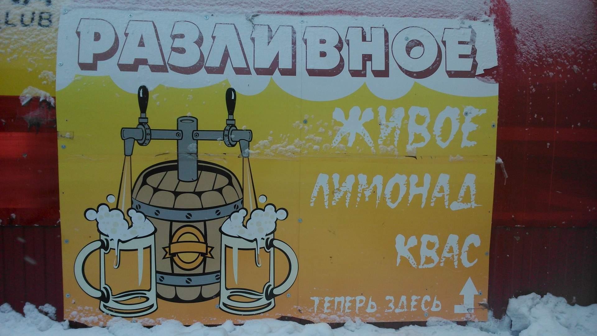 Картинки разливного пива и рыбы для рекламы