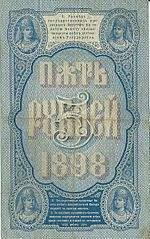 749 X 1197 452.7 Kb Бонистика