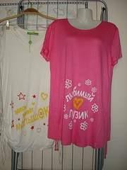 1224 X 1632 485.9 Kb 320 X 450 14.3 Kb 320 X 450 76.9 Kb Продажа одежды для беременных б/у