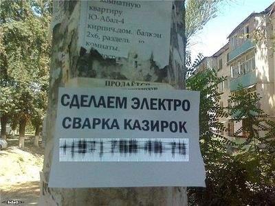 700 X 525 77.2 Kb видел пожар в Ижевске... пиши тут!