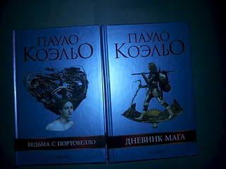 1920 X 1440 939.9 Kb 1920 X 2560 252.7 Kb продам женские романы