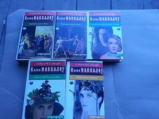 1920 X 1440 251.8 Kb 1920 X 1440 939.9 Kb 1920 X 2560 252.7 Kb продам женские романы