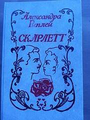 1920 X 2560 740.8 Kb 1920 X 1440 251.8 Kb 1920 X 1440 939.9 Kb 1920 X 2560 252.7 Kb продам женские романы