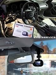 885 X 1179 327.7 Kb EVO SERVICE. Помощь в эволюции автомобиля. Автозвук, автосигнализации, шумоизоляция.