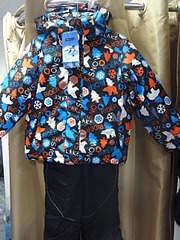 1920 X 2560 458.6 Kb 'ДЕТКИ.ру' -детская одежда с 56-164см! Костюмы, куртки, пальто Осень-Зима, трикотаж и др