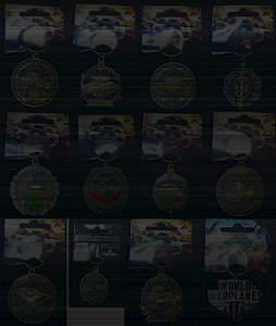 1404 X 1656 1.1 Mb 'Мир Танков'