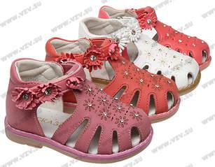 1200 X 936 292.3 Kb детская обувь 33 выкуп ОПЛАТА, 34 СТОП 26.10.