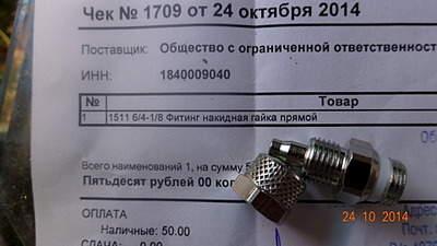 1920 X 1080 366.7 Kb Волшебный газ СО2 или 'то- из чего сделано ВСЁ! '