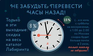 551 X 331  51.6 Kb Лабиринт.ру. Вопросы и ответы.