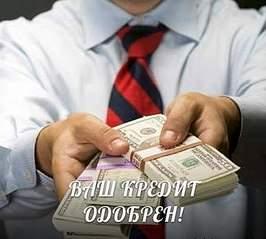 где занять деньги срочно без обмана и кредита