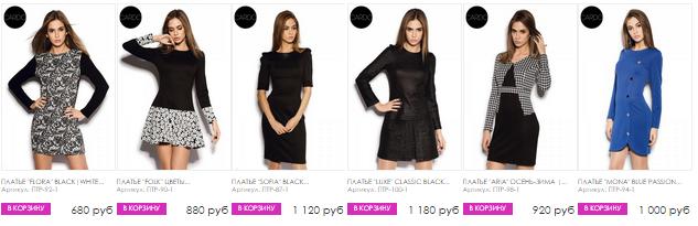 633 x 205 ◄CARDO►♦СУПЕР-качество♦ платья, юбки, блузки ♦ КАРДО-10 сбор