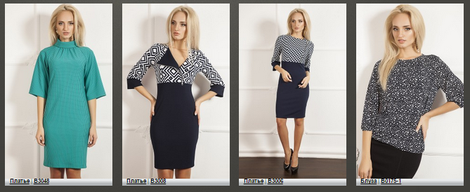 669 x 274 ◄CARDO►♦СУПЕР-качество♦ платья, юбки, блузки ♦ КАРДО-10 сбор