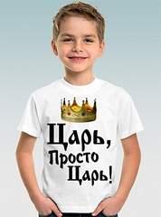 300 X 404 68.4 Kb 290 X 367 79.6 Kb 300 X 361 30.2 Kb Вежливые люди в футболках )