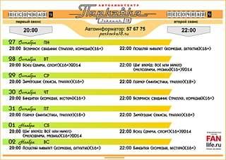 1707 X 1212 748.2 Kb Автомобильный кинотеатр 'Парковка'