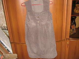1920 X 1440 627.0 Kb Продажа одежды для беременных б/у
