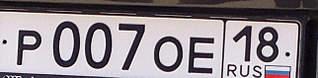 643 X 157 47.9 Kb Купля-продажа гос. номеров на автомобили только в этой теме