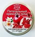 240 X 255 22.9 Kb Лучшее из Таиланда. кокосовое масло, сок нони,скрабы, зубные пасты, маски для волос