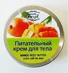 240 X 255 19.0 Kb Лучшее из Таиланда. кокосовое масло, сок нони,скрабы, зубные пасты, маски для волос