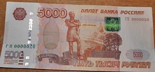 1920 X 896 490.7 Kb Бонистика