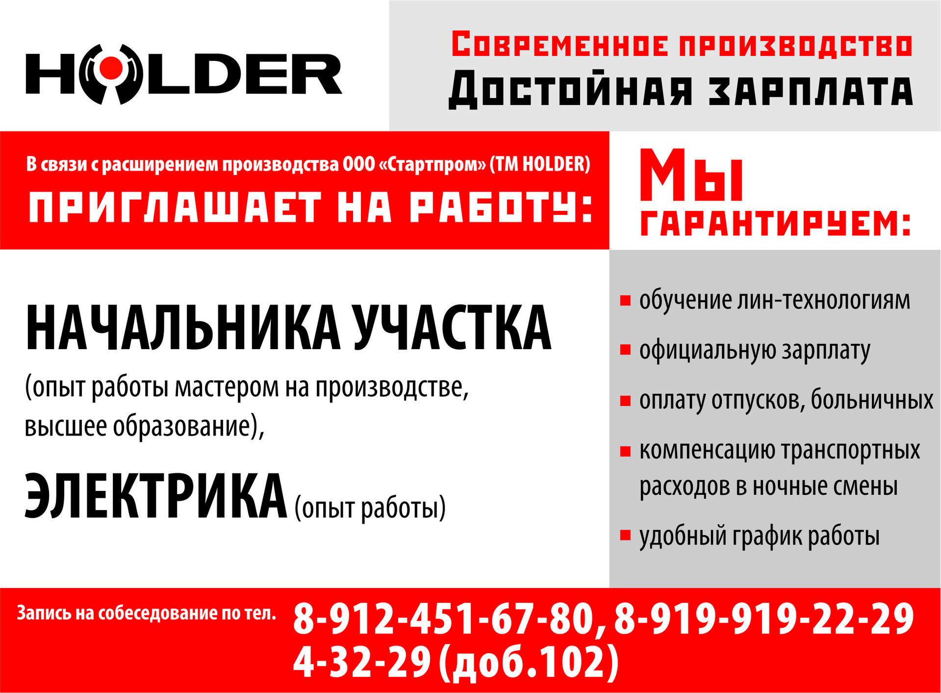 Санатории для пенсионеров кировская область