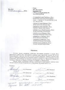 1920 X 2640 354.7 Kb КП 'Михайловский' - 'Радуга' (Ягул) - ищу соседей