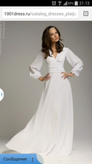 1080 X 1920 869.8 Kb СБОР ЗАКАЗОВ. *1001*dress* Одежда Для Красивых-Дерзких-Стильных