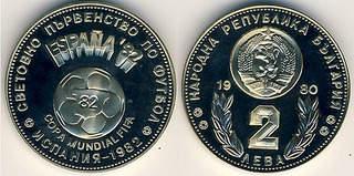 545 X 271 196.4 Kb 545 X 271 186.5 Kb иностранные монеты