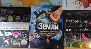 1920 X 1048 769.6 Kb Лабиринт.ру. Вопросы и ответы.